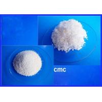 China Ice Cream High Purity Food Additive Stabilizer Carboxymethyl Cellulose Improve the taste wholesale