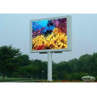 China Large outdoor digital billboards P16 / DIP Full color led display video wall screen on sale