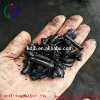 China Low Ash Modified Coal Tar Pitch Plant For Coal-Graphite Buildig Materials wholesale
