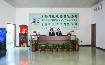 Gme Technology Co., Ltd.