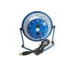 China DC 12V 6W 8inch metal usb desk fan for notebook / laptop / USB electric appliances wholesale