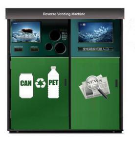 Buy cheap Revés inteligente del supermercado que recicla lengua inglesa de las máquinas expendedoras from wholesalers