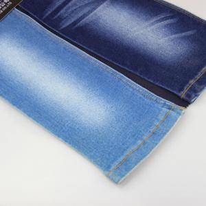 China Cotton Polyester Spandex Denim Fabric Dxc801 6.8oz on sale