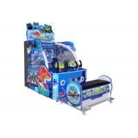 China Monster Realms Double Ball Shooting Arcade Machine 3d Effect With Seats wholesale