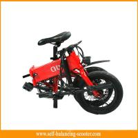 China Robstep Electric Boost Bicycle Lightweight Folding Bike With Hidden Battery wholesale
