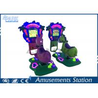 Buy cheap Animal Design Coin Operated Kids Rides / Sit Down Arcade Machine Fiberglass Material from wholesalers