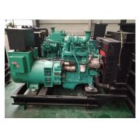 China 4BTA3.9- G2 Most Powerful 4 Cylinder Diesel Engine Electric Governor Silent wholesale