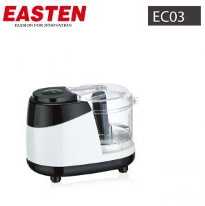 China Easten Mini Meat Chopper EC03/ 0.4 Liters Mini Meat Food Processor/ 250W Small Kitchen Food Blender wholesale