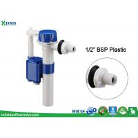 """China Float Operated Side Entry Cistern Fill Valve G1/2"""" For Toilet Fill Valve Replacement wholesale"""