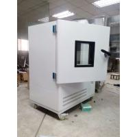 Buy cheap Environmental  Plastic Testing Equipment M300 Degree , Accelerated Weathering Chamber from wholesalers