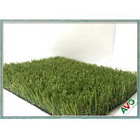 China Soft Comfortable Playground Artificial Grass / Synthetic Turf For Kindergarten wholesale