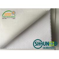 China OEKO - TEX  Cotton Interlining for shirt, Bonded Interlining with Flat Coating wholesale