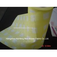 China Spunlace Nonwoven Towels wholesale