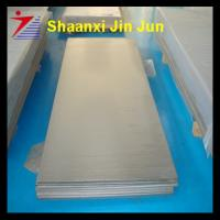 China good price pure titanium sheet wholesale