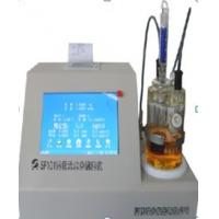 China Automatic control Paper Testing Equipments / micro moisture meter wholesale