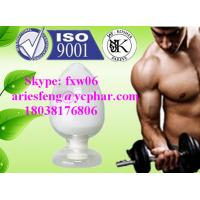 China 4-Androstenedione USP Grade Anabolic Androgenic Steroids Hormone for Muscle Building on sale