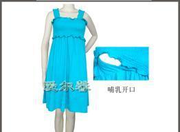 Quality nursing dress for sale