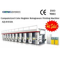 China High Speed 7 Motor Rotogravure Printing Machine For BOPP , PET , CPP , PVCD wholesale
