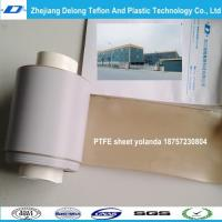 China brown color PTFE FILM for glue stick wholesale