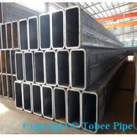 China Cold drawn rectangular steel tube wholesale