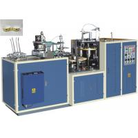 China Professional Paper Bowl Making Machine High Output With Multi Working Station wholesale