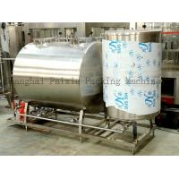 China OEM ODM SS316 Stainless Mixing Tank For Tomato Sauce , Honey Storage wholesale
