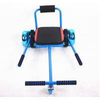 China Hover Cart Attachment  Electric Scooter For Swegway Board Sitting Chair Steel wholesale