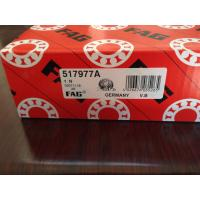 China FAG 515719A Angular Contact Ball Bearing 210X300X40mm with Brass Cage wholesale