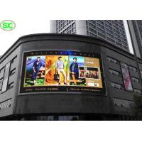 China Outdoor P10 Led Video Wall Display RGB LED Screen with High Refresh Rate on sale