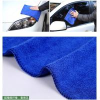 China 30*40cm Microfiber Car Washing Towels Microfibre Polishing Cleaning Cloth Wholesale on sale