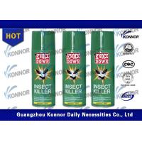 Buy cheap Lavender Fragrance House Mosquito killer  Insect Killer Spray from wholesalers