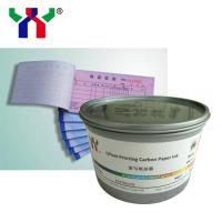 China YY Carbon paper ink for Screen printing wholesale