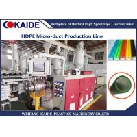 China HDPE Silicone Microduct Making Plastic Extrusion Line 8/5mm , 12/10mm , 14/10mm wholesale