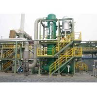 China Waste Gas Thermal Oxidizer for decontamination of toxic & harmful gas and liquid on sale