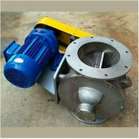 China Air Valve Industrial Discharge Materials Tool Heavy Duty Rotary Airlock Feeder / Discharge Valve wholesale