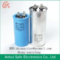 China Self-healing Oil-filled Capacitors wholesale