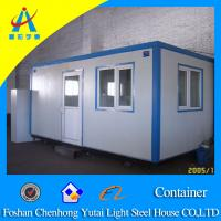 China portable container house prices wholesale
