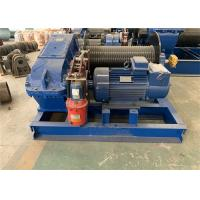 China 220v / 380v Multifunctional Industrial Electric Winch 36m/Min Hoisting Speed on sale
