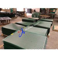China Vibrating Shaker Screen Sieve Screen For Sand and Gravel ISO9001 wholesale
