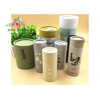 Buy cheap Cardboard Packaging Firework Paper Core Tube Tea Caddy Paper Tube from wholesalers