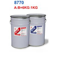 8770   Flexible packaging adhesive, Al Foil Adhesive,Two-Component Polyurethane adhesive,lamination adhesive for sale