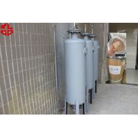 Buy cheap Butane Gas , LPG Gas Filters For  Removing Odour With 13XMolecular Sieve from wholesalers