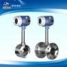 China Vortex street flowmeter wholesale