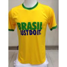 jersey argentina final world cup 2014