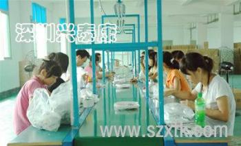 Shenzhen Xingtaikang Technology Co., Ltd.