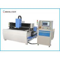 China Water Cooling Saw Tooth Table 1000W Cnc Fiber Laser Cutting Equipment wholesale