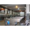 China High Efficiency Digital Screen Printing Machine , Silk Screen Printing Press ≤15mm Paper Margin wholesale