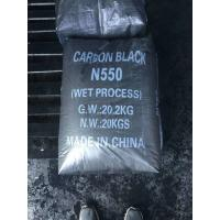 China Carbon Black N550,330,660,220, Plastic ,Coatings, Construction material, wood paint, Offset Ink, master batch wholesale