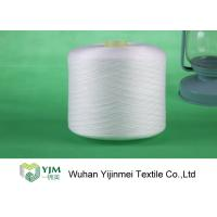 China 100% Polyester Raw White Yarn Core Spun Thread With Paper Cone / Plastic Cone wholesale