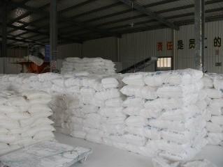 Guangzhou Tianyie Chemical Co., Ltd.
